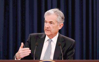 Στις αγορές συναλλάγματος, το δολάριο ΗΠΑ ενισχύθηκε μετά τα θετικά μακροοικονομικά στοιχεία και τις δηλώσεις του προέδρου της Fed Τζερόμ Πάουελ (φωτ.) για τις θετικές προοπτικές της αμερικανικής οικονομίας.