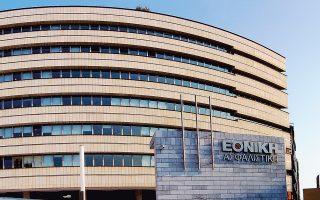 Παράταση εξασφάλισε από τη Διεύθυνση Ανταγωνισμού της Ε.Ε. (DG Comp) η Εθνική Τράπεζα για την υπόθεση αξιοποίησης της Εθνικής Ασφαλιστικής. Σύμφωνα με πληροφορίες, στις συζητήσεις που διεξάγονται με την DG Comp, η διοίκηση της ΕΤΕ έχει θέσει και την προοπτική ματαίωσης της πώλησης της Εθνικής Ασφαλιστικής, προβάλλοντας το αρνητικό κλίμα στις αγορές που δυσκολεύει την προσπάθεια εξεύρεσης επενδυτών, αλλά και την κερδοφόρο πορεία της εταιρείας, που σε αυτή τη φάση δεν αφαιρεί κεφάλαια από τον όμιλο.