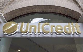 Ο τραπεζικός δείκτης σημείωσε μεγάλη άνοδο χθες, με τα περισσότερα κέρδη να καταγράφουν οι UniCredit και Sanpaolo.