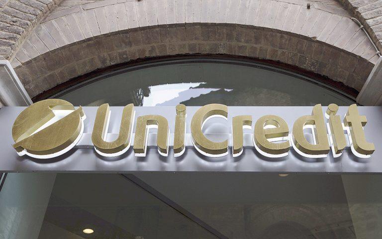 Σχέδια στήριξης των ιταλικών τραπεζών ετοιμάζει η Ρώμη