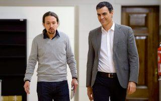 «Είναι επείγον να επουλώσουμε τις πληγές της λιτότητας, να κλείσουμε το κοινωνικό χάσμα, να μειώσουμε την ανισότητα, την αβεβαιότητα και τη φτώχεια», αναφέρεται στο σχέδιο που υπέγραψαν ο Ισπανός πρωθυπουργός Πέδρο Σάντσεθ και ο Πάμπλο Ιγκλέσιας, ηγέτης του Podemos.