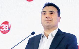 Λίγο μετά τις 8 μ.μ., ο πρωθυπουργός της ΠΓΔΜ Ζόραν Ζάεφ βγήκε από τη Βουλή και επιβεβαίωσε ότι «γίνονται προσπάθειες για την εξασφάλιση πλειοψηφίας δύο τρίτων».
