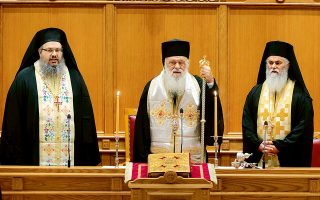 Αναφορές στις γεωπολιτικές εξελίξεις στα Βαλκάνια έκανε ο Αρχιεπίσκοπος Ιερώνυμος, κατά την προσφώνησή του στην πρώτη τακτική συνεδρία της Ιεραρχίας της Εκκλησίας.