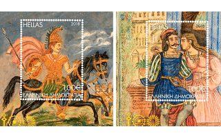 Ιδού τα δύο όμορφα γραμματόσημα με έργα του Θεόφιλου για τα 100 χρόνια του μουσείου.