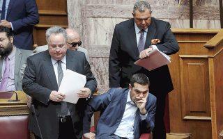 Ο κ. Τσίπρας με τον κ. Κοτζιά δίπλα του και τον κ. Καμμένο να στέκεται πίσω του, σε παλαιότερο στιγμιότυπο στη Βουλή.