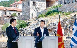 Οι κ. Τσίπρας και Ζάεφ κατά την τελετή υπογραφής της συμφωνίας Ελλάδος - ΠΓΔΜ για το ονοματολογικό, στις Πρέσπες, τον περασμένο Ιούνιο.