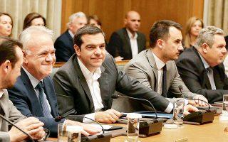 Κατά τη διάρκεια του χθεσινού υπουργικού συμβουλίου, ο πρωθυπουργός Αλ. Τσίπρας αναφέρθηκε για άλλη μία φορά «στην καθαρή έξοδο της χώρας από τη μνημονιακή επιτροπεία».