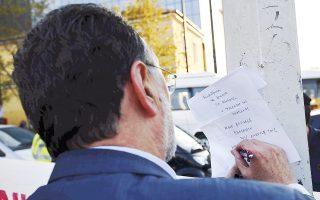 Ο Παναγιώτης Λαφαζάνης σημειώνει αντιγερμανικά συνθήματα. Για να μην τα ξεχάσει;