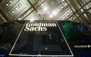 goldman-sachs-ta-kala-kai-ta-amp-8230-aschima-nea-gia-tis-ellinikes-trapezes0