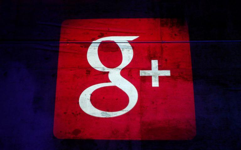 Καταργείται το Google+ μετά τη διαρροή προσωπικών δεδομένων των χρηστών του