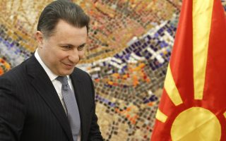 Nikola Gruevski, the leader of the conservative VMRO-DPMNE party, leaves after Macedonian President Gjorge Ivanov officially gave him a mandate to form a new government, during a ceremony at the Presidential office in Skopje, Macedonia, Monday, Jan. 9, 2017. Gruevski, who won most of the votes in the Dec. 11 election, will have 20 days to establish the new Macedonian government. (AP Photo/Boris Grdanoski)