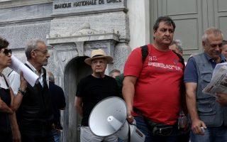 Συνταξιούχοι της ΕΤΕ και άλλων οργανισμών του δημοσίου έκαναν συγκέντρωση διαμαρτυρίας έξω από τα γραφεία της διοίκησης της Εθνικής Τράπεζας στην πλατεία Κοτζιά, Αθήνα, Πέμπτη 28 Ιουνίου 2018, σχετικά με τις επικουρικές συντάξεις και τα κόκκινα δάνεια. ΑΠΕ-ΜΠΕ/ΑΠΕ-ΜΠΕ/ΣΥΜΕΛΑ ΠΑΝΤΖΑΡΤΖΗ