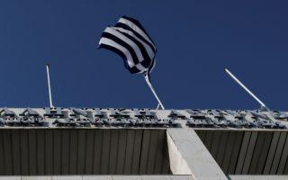Καθαρίστριες φωνάζουν συνθήματα έξω από το κτίριο της ΓΑΔΑ σε ένδειξη συμπαράστασης σε τρεις συναδέλφους τους που μεταφέρονται εκεί για να απολογηθούν για κατηγορίες που τις βαρύνουν από τις 10 Ιουλίου, Αθήνα Τρίτη 2 Σεπτεμβρίου 2014. ΑΠΕ-ΜΠΕ/ΑΠΕ-ΜΠΕ/ΓΙΑΝΝΗΣ ΚΟΛΕΣΙΔΗΣ
