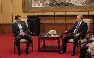 Ο πρωθυπουργός Αλέξης Τσίπρας (Α) συνομιλεί με τον Πρόεδρο της Ρωσίας Βλάντιμιρ Πούτιν (Δ) κατά την διάρκεια της συνάντησης τους, στο περιθώριο του Belt and Road Forum, στο Πεκίνο, την Κυριακή 14 Μαΐου 2017. Ο πρωθυπουργός, Αλέξης Τσίπρας, πραγματοποιεί επίσκεψη στην Κίνα από τις 12 Μαΐου, ως τις 15 Μαΐου, προκειμένου να συμμετάσχει στη διεθνή συνάντηση κορυφής Belt and Road Forum for International Cooperation που διοργανώνει η κυβέρνηση της Λαϊκής Δημοκρατίας της Κίνας. ΑΠΕ-ΜΠΕ/ΑΠΕ-ΜΠΕ/STR