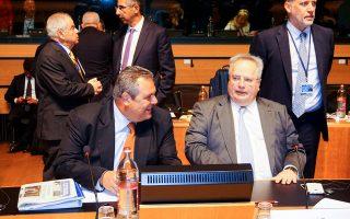 (Ξένη Δημοσίευση)   Ο υπουργός Εθνικής Άμυνας Πάνος Καμμένος και ο υπουργός Εξωτερικών Νίκος  Κοτζιάς  συμμετέχουν στο Συμβούλιο Εξωτερικών Υποθέσεων της Ευρωπαϊκής Ένωσης σε σύνθεση Υπουργών Άμυνας και Εξωτερικών, όπου εξετάστηκε η πρόοδος που έχει σημειωθεί σε θέματα ασφάλειας και άμυνας ενόψει του Ευρωπαϊκού Συμβουλίου στις 28-29 Ιουνίου 2018, τη Δευτέρα 25 Ιουνίου 2018, στο Λουξεμβούργο.  ΑΠΕ- ΜΠΕ/ ΓΡΑΦΕΙΟ ΤΥΠΟΥ ΥΠΕΘΑ /STR
