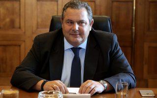 Ο πρόεδρος των ΑΝΕΛ και υπουργός Εθνικής Άμυνας Πάνος Καμμένος προεδρεύει στη συνεδρίαση της Κοινοβουλευτικής Ομάδας των ΑΝΕΛ με τη συμμετοχή και υπουργών και υφυπουργών από τους ΑΝΕΛ, στη Βουλή, Αθήνα, Τρίτη 02 Οκτωβρίου 2018. ΑΠΕ-ΜΠΕ/ΑΠΕ-ΜΠΕ/ΣΥΜΕΛΑ ΠΑΝΤΖΑΡΤΖΗ