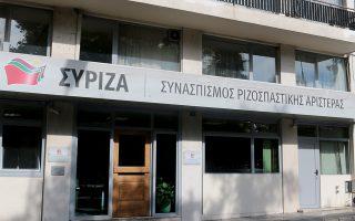 askiseis-isorropias-sto-esoteriko-toy-syriza0
