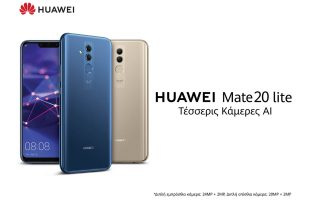chic-and-all-business-i-huawei-lansarei-to-huawei-mate-20-lite0