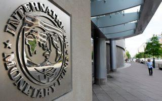 Ακόμη και το ΔΝΤ φέρεται να έχει σιωπηλώς αποδεχθεί τη μη μείωση, αν και στο εσωτερικό του, σύμφωνα με πληροφορίες, παραμένουν έντονες οι διαφωνίες για μια τέτοια κίνηση.
