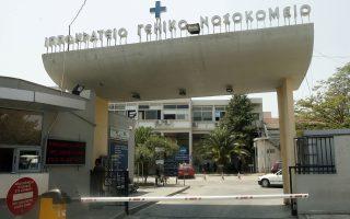 thessaloniki-epideinothike-i-katastasi-ygeias-toy-agorioy-poy-tylichthike-me-kordoni0