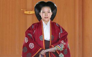 Η Ιαπωνέζα πριγκίπισσα Αγιάκο.