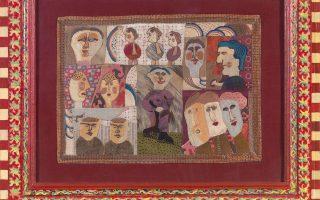 Νίκη Νικολαΐδη, «Η μόνη μας πατρίδα είναι η παιδική μας ηλικία». Ατομική έκθεση, Gallery 7, Σόλωνος 20. Διάρκεια έκθεσης 16 Οκτωβρίου έως 3 Νοεμβρίου.