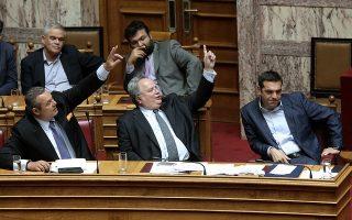 Ο πρωθυπουργός Αλέξης Τσίπρας (Δ), ο υπουργός Εξωτερικών Νίκος Κοτζιάς (Κ) και ο υπουργός Εθνικής Άμυνας Πάνος Καμμένος (Α) παρίστανται στη συνεδρίαση της Ολομέλειας της Βουλής με θέμα την ενημέρωση για τις εξελίξεις στη διαπραγμάτευση για το Κυπριακό ζήτημα, Αθήνα, την Τρίτη 11 Ιουλίου 2017. ΑΠΕ-ΜΠΕ/ΑΠΕ-ΜΠΕ/ΣΥΜΕΛΑ ΠΑΝΤΖΑΡΤΖΗ