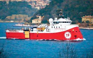 Οι Τούρκοι επανέφεραν το ζήτημα της αποστρατιωτικοποίησης των Δωδεκανήσων, ενώ έχουν αφήσει το σεισμογραφικό «Barbaros» (φωτ.) να πλέει ανάμεσα στα οικόπεδα 4 και 5 της κυπριακής ΑΟΖ και στο ανατολικό άκρο της ελληνικής υφαλοκρηπίδας.