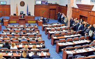 Στην πρώτη ψηφοφορία, οι συνταγματικές τροποποιήσεις συγκέντρωσαν την ψήφο 80 βουλευτών. Θεωρείται πολύ πιθανό στην τελική ψηφοφορία να ψηφίσουν «υπέρ» και άλλοι –πλην των επτά– βουλευτές του VMRO.