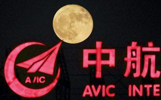 Φωτεινή επιγραφή της αεροπορικής βιομηχανίας AVIC της Κίνας με φόντο την πραγματική Σελήνη.