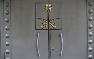 The entrance to Saudi Arabia's consulate in Istanbul, Tuesday, Oct. 23, 2018.  The Turkish president is expected to announce details Tuesday of his country's investigation into the killing of Saudi writer Jamal Khashoggi, as skepticism intensified about Saudi Arabia's account that he died accidentally in its consulate in Istanbul. (AP Photo/Lefteris Pitarakis)