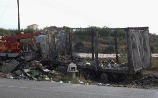 Το τροχαίο δυστύχημα σημειώθηκε στις πέντε το πρωί, στο 138ο χλμ. της παλαιάς Εθνικής Οδού Καβάλας - Θεσσαλονίκης όταν το όχημα στο οποίο επέβαιναν συγκρούστηκε με φορτηγό που βρισκόταν στο αντίθετο ρεύμα και τυλίχτηκε στις φλόγες.
