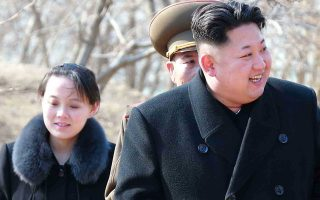 epa06502078 (FILE) - An undated picture released by the North Korean Central News Agency (KCNA) on 12 March 2015 shows North Korean leader Kim Jong-un (R) and Kim's younger sister Kim Yo-jong (L) touring a military unit on an island off the North Korean mainland near the sea border with South Korea in the East Sea (reissued 07 February 2018). According to media reports, Kim Yo-jong will be attending the opening ceremony of the PyeongChang Winter Olympic Games on 09 February.  EPA/KCNA   EDITORIAL USE ONLY