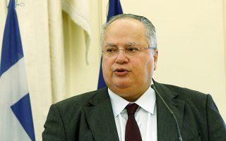 Ο υπουργός Εξωτερικών Νίκος Κοτζιάς μιλάει πριν την υπογραφή μνημονίου συνεργασίας των δύο υπουργείων με τον υπουργό Ψηφιακής Πολιτικής, Τηλεπικοινωνιών και Ενημέρωσης Νίκος Παππάς (δεν εικονίζεται), Πέμπτη 11 Οκτωβρίου 2018. ΑΠΕ-ΜΠΕ/ΑΠΕ-ΜΠΕ/ΑΛΕΞΑΝΔΡΟΣ ΒΛΑΧΟΣ