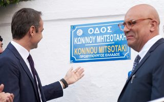 chania-to-onoma-toy-konstantinoy-mitsotaki-pire-i-odos-akrotirioy0