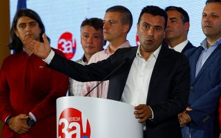 Macedonia's PM Zoran Zaev gives a speach during a referendum night on changing Macedonia's name that would open the way for it to join NATO and the European Union in Skopje, Macedonia September 30, 2018. REUTERS/Ognen Teofilovski