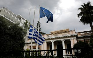 dieykriniseis-maximoy-gia-tin-omilia-tsipra-stin-ke-syriza0