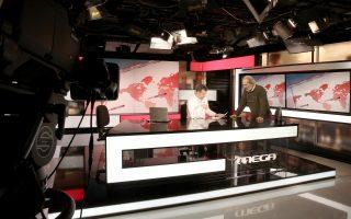 Εργαζόμενοι του MEGA ετοιμάζουν ανακοίνωση ύστερα από έκτατη γενική συνέλευση που πραγματοποιήθηκε στο κανάλι, μετά τις τελευταίες εξελίξεις και την απόφαση των μετόχων να μη δηλώσουν συμμετοχή στον διαγωνισμό των αδειών, Πέμπτη 11 Ιανουαρίου 2018. ΑΠΕ-ΜΠΕ /ΑΠΕ-ΜΠΕ/ ΣΥΜΕΛΑ ΠΑΝΤΖΑΡΤΖΗ