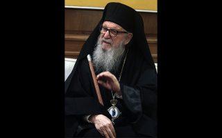 Ο Αρχιεπίσκοπος Βορείου και  Νοτίου Αμερικής κ. Δημήτριος.