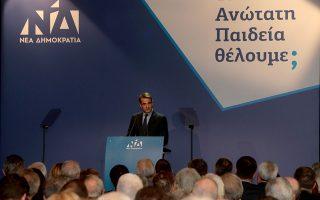 k-mitsotakis-gavrogloy-kai-tsipras-mas-pane-piso-sti-dekaetia-toy-amp-8217-800