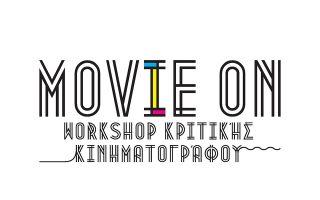 deyteros-kyklos-gia-to-workshop-kritikis-kinimatografoy-movie-on0