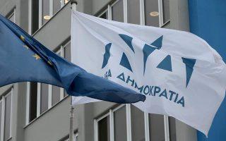 nd-gia-papantonioy-o-dikastikos-elegchos-poy-xekinise-to-2012-prepei-na-ftasei-mechri-teloys0