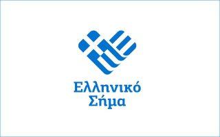 elliniko-sima-sto-elaiolado0