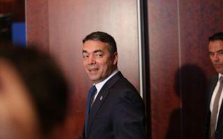 Ο υπουργός Εξωτερικών της πΓΔΜ Νίκολα Ντιμιτρόφ κατά τη διάρκεια της 3ης Υπουργικής Συνάντησης Ελλάδας, Αλβανίας, Βουλγαρίας, ΠΓΔΜ για τη διασυνοριακή συνεργασία που πραγματοποιείται σήμερα στη Θεσσαλονίκη με τη συμμετοχή των υπουργών Εξωτερικών, Εσωτερικών και Μεταφορών των τεσσάρων χωρών, Παρασκευή 4 Μαΐου 2018. ΑΠΕ-ΜΠΕ/ΑΠΕ-ΜΠΕ/ΝΙΚΟΣ ΑΡΒΑΝΙΤΙΔΗΣ