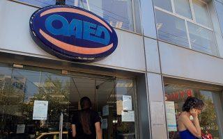 Πολίτες προσέρχονται να εξυπηρετηθούν σε υποκατάστημα του ΟΑΕΔ στην Αθήνα, Παρασκευή 09 Αυγούστου 2013. Στο επίπεδο του 27,6% ανήλθε η ανεργία τον Μάιο του 2013, έναντι 23,8% τον Μάιο του 2012 και 27,0% τον Απρίλιο του 2013, ανακοίνωσε χθες η Ελληνική Στατιστική Αρχή (ΕΛΣΤΑΤ). Σύμφωνα με την ίδια ανακοίνωση, οι άνεργοι ανήλθαν σε 1.381.088 άτομα, ενώ ο οικονομικά µη ενεργός πληθυσμός ανήλθε σε 3.318.671 άτομα. ΑΠΕ-ΜΠΕ/ΑΠΕ-ΜΠΕ/ΣΥΜΕΛΑ ΠΑΝΤΖΑΡΤΖΗ