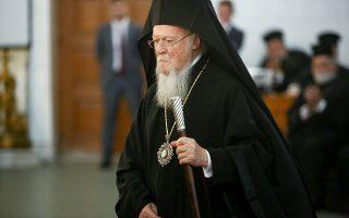 Φωτογραφία: Ο Οικουμενικός Πατριάρχης Βαρθολομαίος