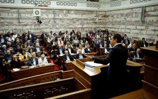 Ο πρωθυπουργός Αλέξης Τσίπρας μιλάει στην κοινοβουλευτική ομάδα του ΣΥΡΙΖΑ, με αφορμή την πρόταση του κόμματος για την συνταγματική αναθεώρηση, στη Βουλή, Αθήνα, Τρίτη 30 Οκτωβρίου 2018.  ΑΠΕ-ΜΠΕ/ΑΠΕ-ΜΠΕ/ΓΙΑΝΝΗΣ ΚΟΛΕΣΙΔΗΣ