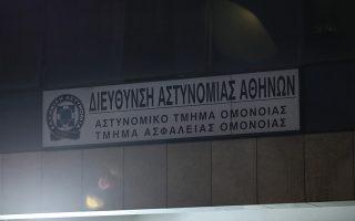 gg-eidikon-froyron-gia-tin-epithesi-sto-at-omonoias-stochos-i-afairesi-zois-astynomikoy0