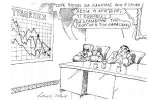 skitso-toy-andrea-petroylaki-06-10-18-2276781