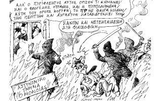 skitso-toy-andrea-petroylaki-17-10-180
